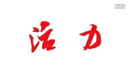可爱恶魔logo