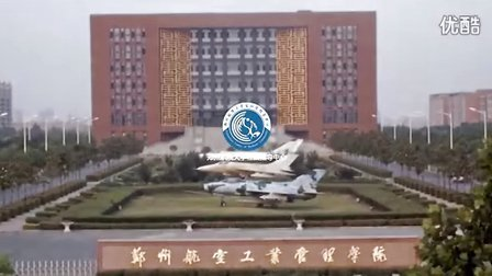 郑州航院大学生社团指导中心第九届官方形象宣