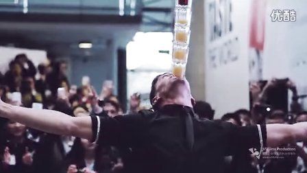 2014世界调酒大赛花絮片