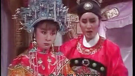楊麗花歌仔戲--薛丁山與樊梨花05