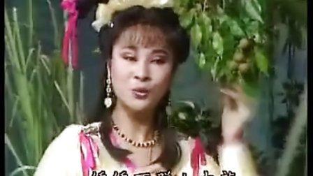 楊麗花歌仔戲--薛丁山與樊梨花01
