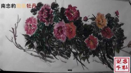 国画牡丹画法视频 如何画牡丹