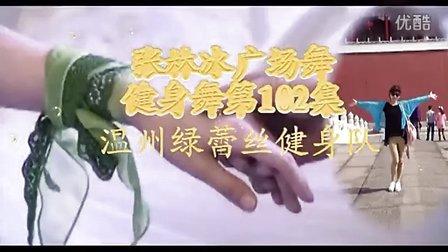 2014舞蹈神曲小苹果筷子兄弟mv原版裴涩琪小苹果