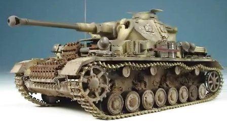 视频 频道/【MIG大师】坦克、车辆模型履带、橡胶轮的旧化教程