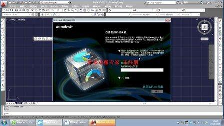 cad2012_cad2008 2012 2014软件完美安装激活自学教程视频