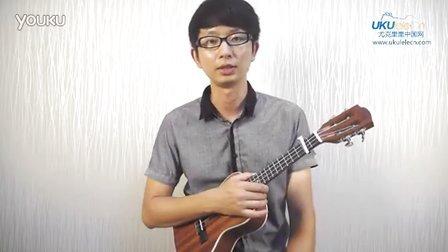 【小鱼吉他屋】《送别》毕业骊歌 尤克里里ukulele弹唱教学-送别吉他