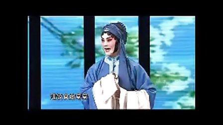 曲剧   《冯彩云曲剧专场》之一  河南省曲剧团演