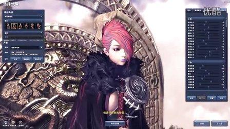 炫酷红发美女造型