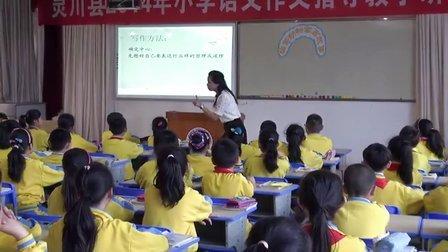 《编写动物寓言故事》桂林灵川城关第一小学语文教师