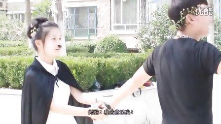 蜜桃成熟の時(笑話篇)—021  肉山大魔王親自傳授屌絲泡妞大法