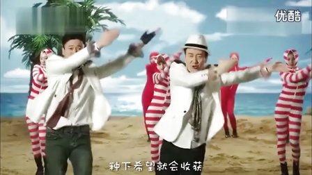 小苹果筷子兄弟mv原版 舞蹈教学版