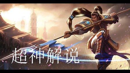 超神解说:德邦总管赵信超猛打野,全新玩法...