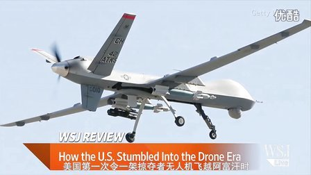 美国无人机发展史视频