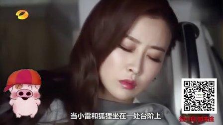 姑夫找穿帮 第一季 《深圳合租记》穿帮镜头 1