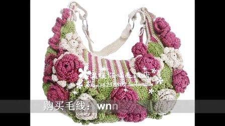 玫瑰花包的钩法-1 钩包视频教程手工编织女包围巾钩针毛线花朵教程