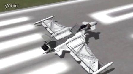 坎巴拉太空计划——《f-35战斗机》(仔氓航天)