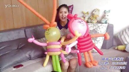魔术气球背背娃教学视频,丽丽气球教室,背带娃娃