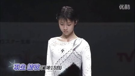 【羽生结弦】140907 CaOI (Carnival on Ice) 死亡之舞罗朱1.0