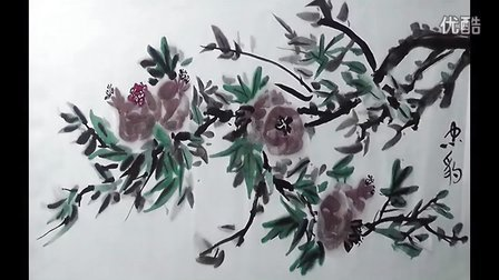 国画石榴画法视频 南忠豹书屋出品写意彩墨画国画