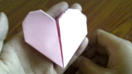 心形折纸大全