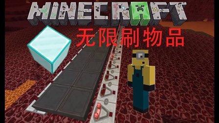 (服务器可用)_minecraft