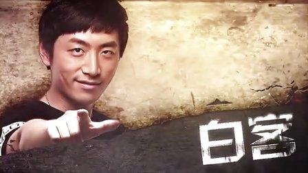 《报告老板·贺岁篇》定档宣传片