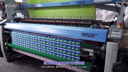 湖州现代纺织机械