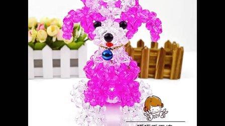 串珠贵妇犬第一节手工diy串珠视频教程串珠动物