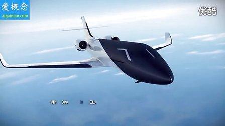 【爱概念网】无窗户全透明的概念私人飞机