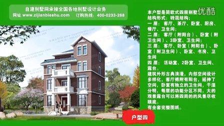 四层别墅设计图纸 房屋外观设计效果图