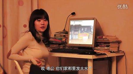 北京白领与小姨子的秘密!郑云工作室2014