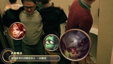 抗韩中年人02期:笑笑真人演绎世界第一加里奥