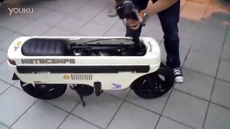 全方位可折叠摩托--本田MOTOCOMPO