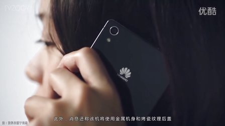 「E分钟」20141115-17:华为P8曝光,诺基亚...