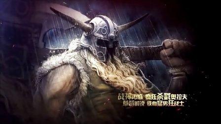 【草莓解说】战神再临 疯狂杀戮奥拉夫