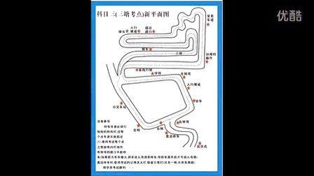 2013c1科目三考�_南宁陈教练自学直考三塘科目三电子路考临时线路简介