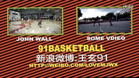 91篮球教学 26课  沃尔拜佛  John wall 强力拜佛 运球过人