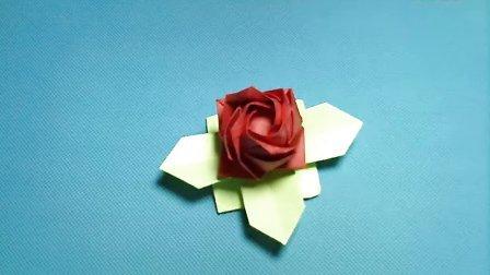 折纸王子教你折玫瑰花花叶花托