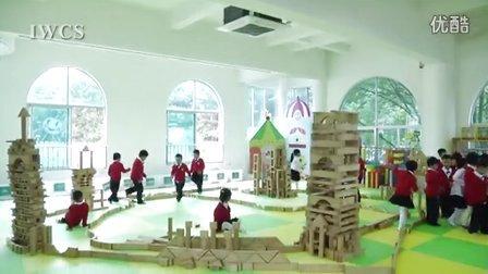"""山水家园•童话世界——浙江云和""""第五届木玩文化节"""""""