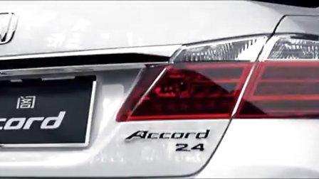 广汽本田 - 第九代雅阁2.4L出车视频