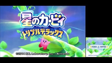 3DS《星之卡比:三重彩》娱乐直播攻略五人实况大全之秘境挂件图片