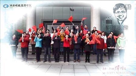 柯冰影像-新年新祝福-贺年vcr图片