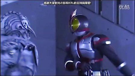假面骑士555第7话梦想的守护人图片