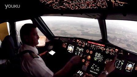 驾驶舱实拍空客飞机降落格但斯克机场11号跑道