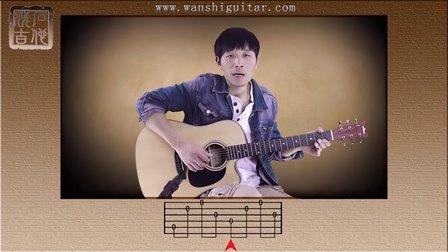 吉他教程吉他教学吉他课:初级入门第二课5,各种音符练习