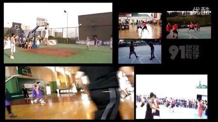 91篮球教学 23课  韦德招牌动作  头顶绕球过人  发大招