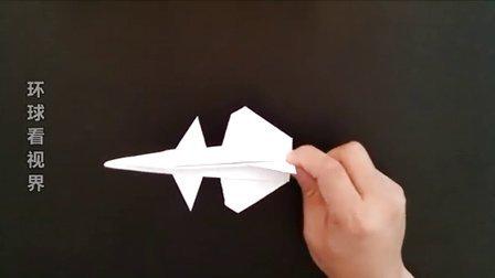 折纸飞机大全视频教程