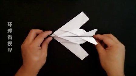 【折纸飞机大全】视频教程19 小智解说 第一视角教你折f117战斗机