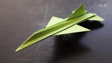 f16纸飞机折纸战斗机折法教程