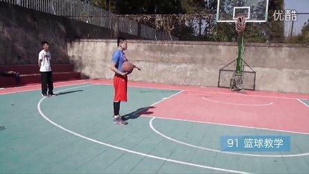 91篮球教学 31课 左手运球 在实战中的意义 如何提高左手运球